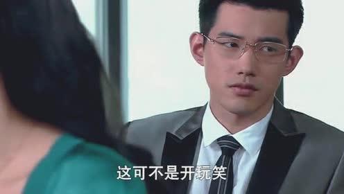 靖媛为帮富少取消婚事,故意接近心机男,大会上宣布不注资乔氏