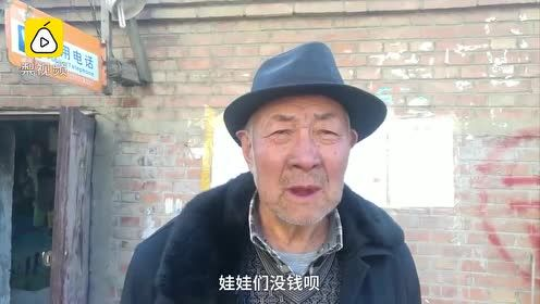 公用电话将成历史,青海7旬老店主落泪:曾靠它养活一家人