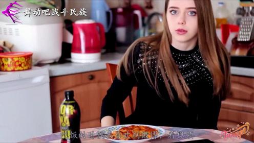 """17岁俄罗斯富二代少女的""""夜生活""""是怎样的?网友:意想不到"""