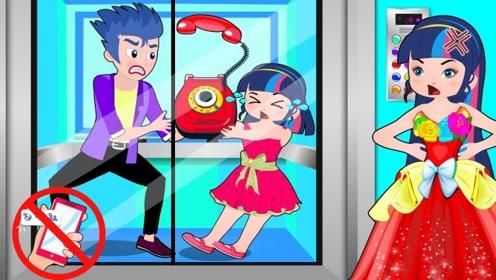 """女孩玩手机""""上瘾"""",还偷爸爸的手机来玩,妈妈无奈只好把天天藏手机!"""