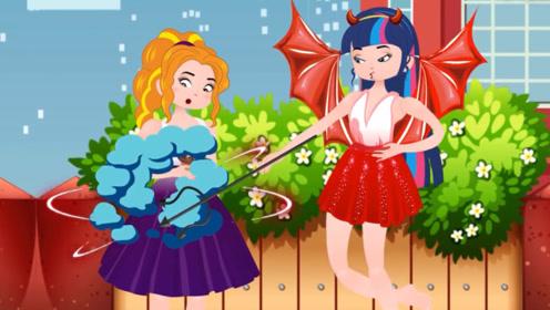坏妹妹用魔法捣乱,却被误会到双胞胎仙女姐姐身上,这下出事了!