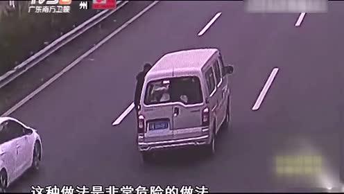汽车自燃 司机横穿高速求救