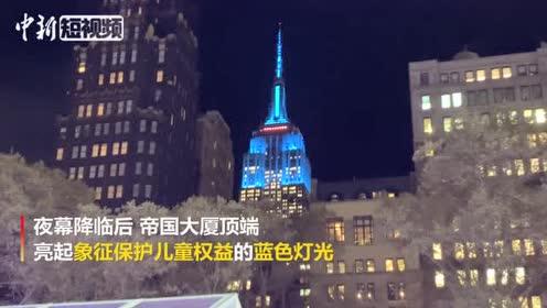 王源出席美国纽约帝国大厦点灯仪式