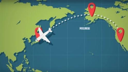 从中国飞到美国,为什么飞机不直接横飞太平洋,而是绕道飞行?