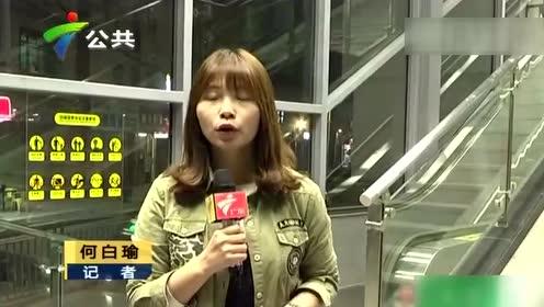 广州:钟落潭有刺激性气体 地铁一度飞站通过