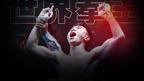 中国当今唯一一位世界拳王徐灿赛前降重训练!
