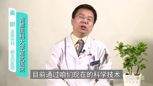 前列腺肥大是必然的疾病吗