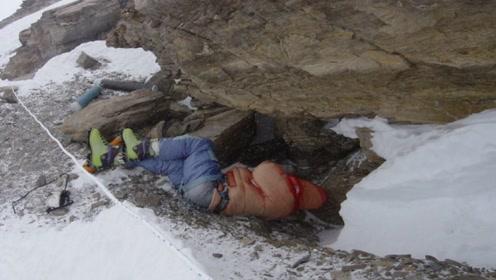 珠穆朗玛峰上最著名的尸体,原地沉睡了23年,为何至今无人掩埋?