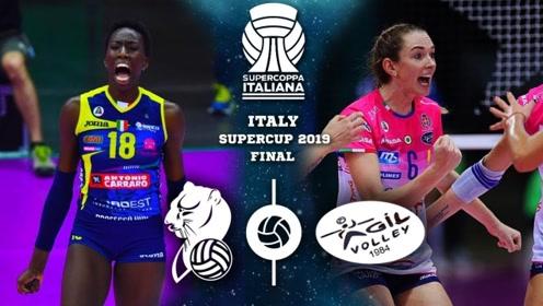 埃格努斩获MVP!2019意大利女排超级杯科内利亚诺3:0诺瓦拉HL