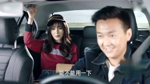 《鳄鱼与牙签鸟》人生地不熟,李南恩竟然随便上别人的车,胆太肥了吧
