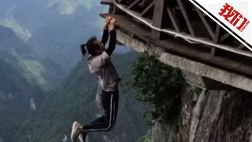 高空极限运动第一人吴永宁坠亡案二审宣判 判决花椒直播赔3万元