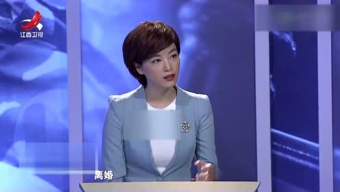 张先生爆料自己曾为了小女儿的户口问题 求前妻与他离婚