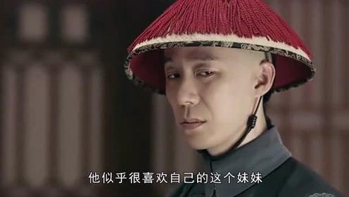 延禧攻略:袁春望疯了后竟如此折磨璎珞的女儿,皇上一怒,赐死袁春望!