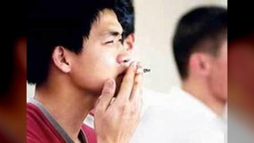 中国男性青少年吸烟率已达34% 你吸烟吗?赶紧来看看吸烟危害吧