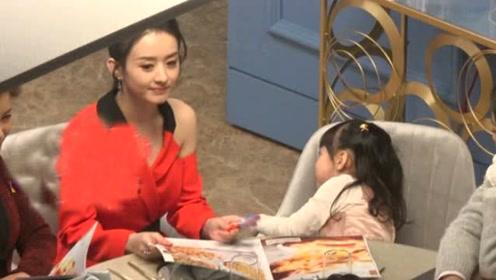 尴尬!赵丽颖拍戏NG太多次,搭档小女孩一脸厌弃快要睡着了!