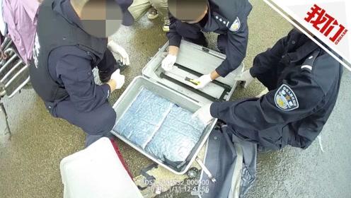云南男子行李箱藏毒被民警半路截停 夹层内发现7斤冰毒