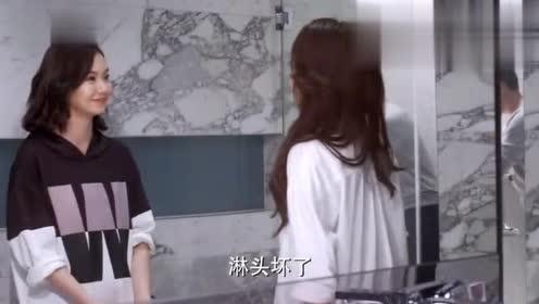 杜拉拉:女邻居穿白衬衫,趁机抱住王伟,一看拉拉来了秒怂
