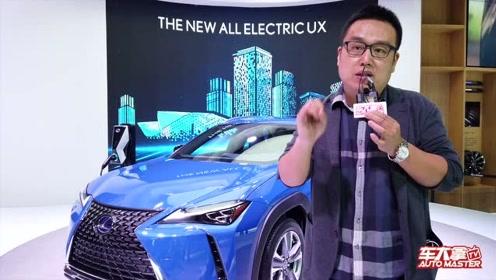 雷克萨斯全球首发纯电动SUV UX300e,电池采用三层防护!