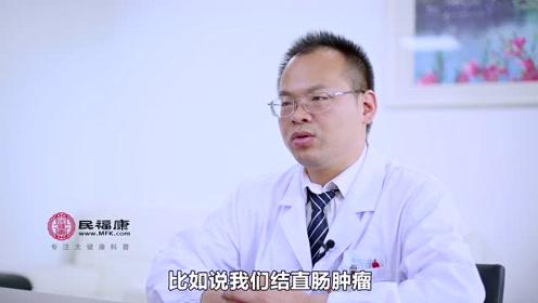 大肠癌微创手术后会复发吗?