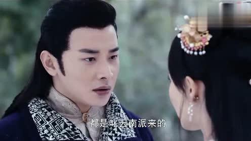 锦绣未央:虐哭!李未央告诉拓跋浚自己的真实身份后要一刀两断