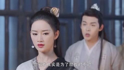 """《从前有座灵剑山》小海:""""我要陪她堕落""""王陆:已读,但不同意"""