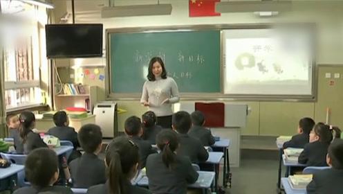 中小学教师实施教育惩戒征求意见:可要求学生面壁反省