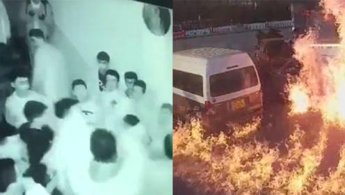 现场速递 |高中两班7名男生群殴;货车加气站轰燃人车被吞噬