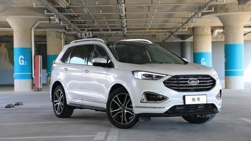 够豪华够智联 福特锐界2020款满足七座SUV所有幻想?