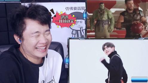 憋笑挑战赛:雷神的球被蔡徐坤接住,无缝剪辑!