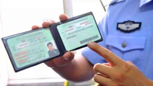 """车管所通知:C级驾驶证将有""""大改革"""",老百姓:幸福来得太突然!"""