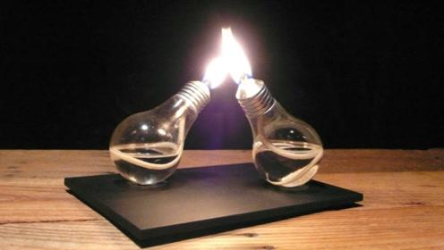 男子在灯泡里灌满食用油,通电后堪比大片特效,会玩!