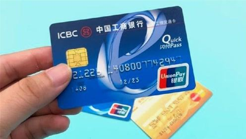 没钱的银行卡不存钱、不销户,多年后会欠银行钱吗?看完才清楚!