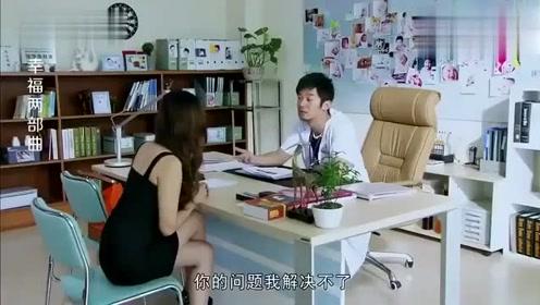 富婆没能力生育,和医生说只有你能帮我解决,医生建议她去孤儿院!