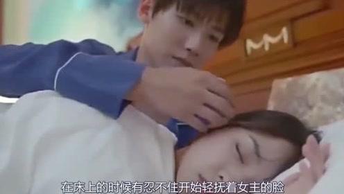 少爷睡前贴心帮灰姑娘盖被子,结果灰姑娘一把抱住他,太甜腻了吧