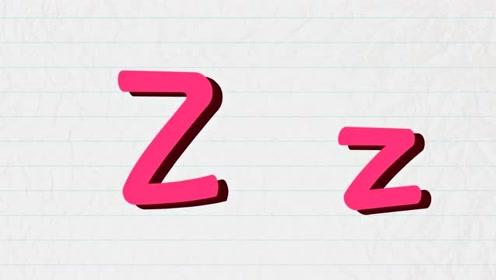 26 -字母 Z - Alphabet Song