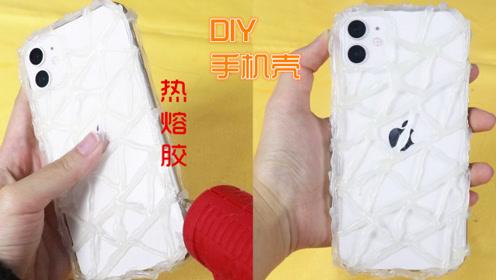 热熔胶棒也能做手机壳!牺牲了我的iPhone11