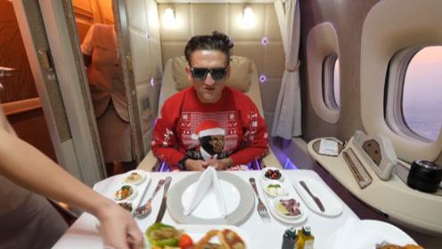 迪拜皇室才敢坐的头等舱,登机全程享受服务,空姐亲手帮你铺床!