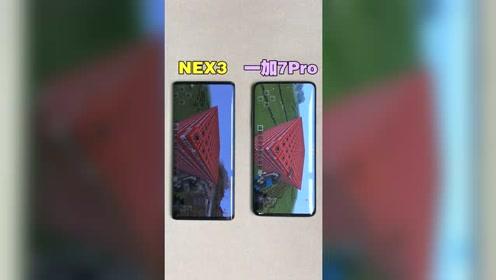 瀑布屏和曲面屏谁更好看?