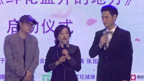 李会东执导《鲜花盛开的地方》发布 刘晓庆现场调侃监制于敏