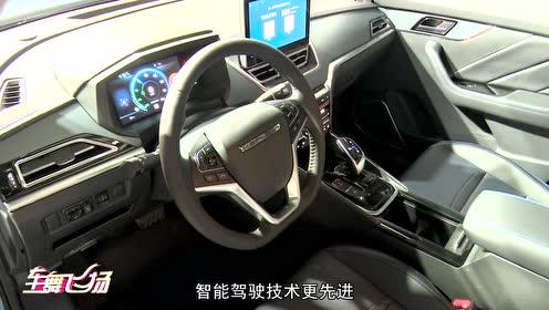 """智领合资纯电SUV""""——启辰T60EV在北京上市"""