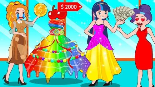 女孩互相攀比,拿出所有积蓄买裙子,看到路边乞丐时却犹豫了!