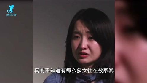 网红宇芽受访痛哭:收到很多来信,不知道原来有那么多人被家暴