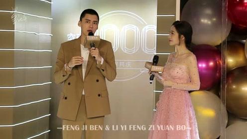 李易峰谈拍摄《号手就位》的很多第一次
