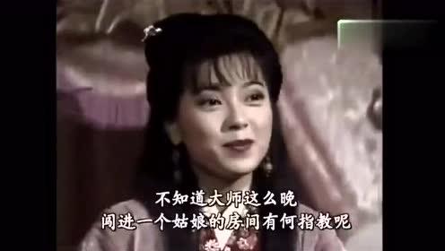 小李飞刀:林仙儿初入少林,就拿下了方丈,美色是天下最厉害的武功