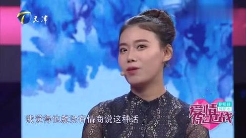 """21岁小伙出口成章,与女友吵架都用""""文言文"""",涂磊:来一个"""