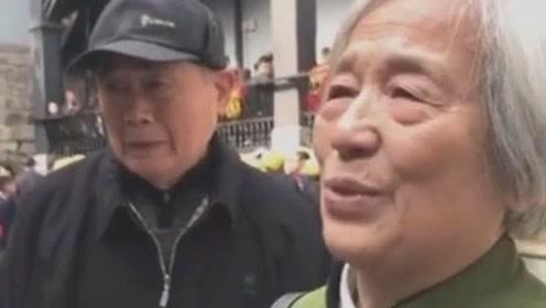 85岁狱友70年后来看望小萝卜头!