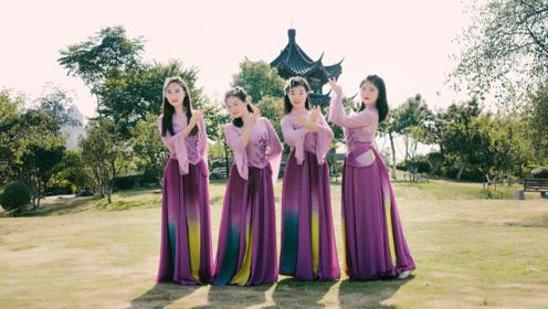 中国风神曲《芒种》,配上国舞更显优雅!小姐姐们真的太美了