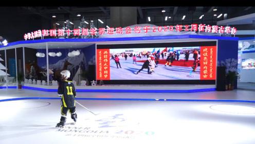 2019中国体育博览会在广州开幕