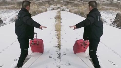 轻功上路!雪后结冰男子被行李箱拉着跑,姿势酷炫神似御剑飞行