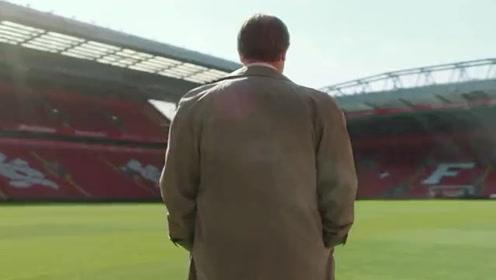 利物浦,你永远不会独行!